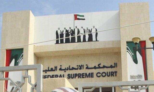 ادامه بازداشت زندانیان سیاسی در گوانتاناموی امارات