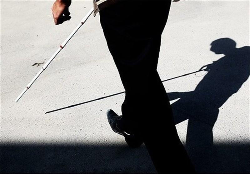 عصای سفید، نماد حقوق فراموش شده نابینایان